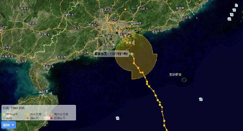 2017年第2号台风苗柏路径实时发布系统一览