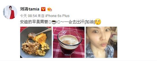刘涛晒素颜自拍 脸庞消瘦显憔悴(图)