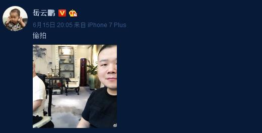 岳云鹏强行与郭德纲合影 脸大遭网友调侃