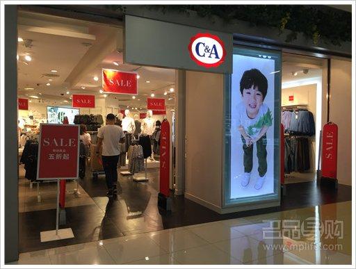 C&A减价5折起 百搭字母T低至39元