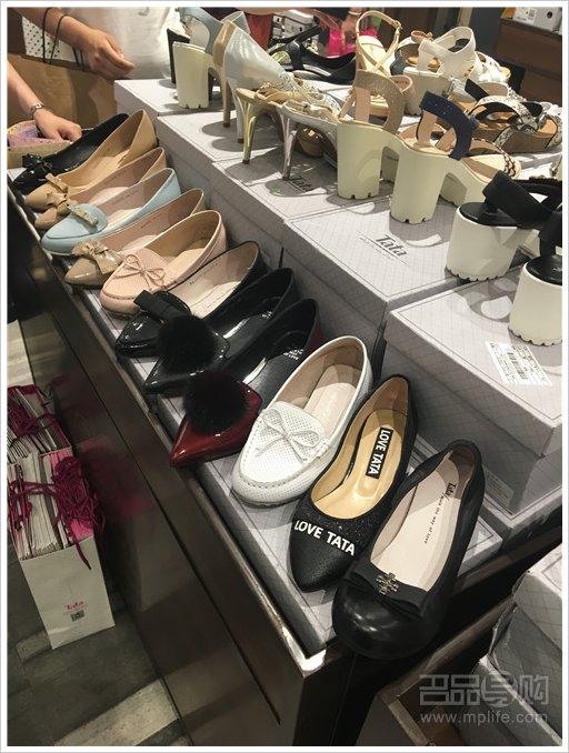 【实拍】百盛优客鞋履特卖 TATA一折起