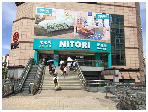 实拍丨霸屏朋友圈的NITORI新店特惠 究竟有啥好物?