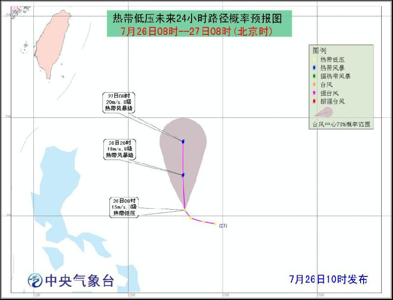 2017年第9号台风最新消息及当前位置 不断更新图片
