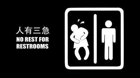 厕所攻略丨上海地铁9号线卫生间分布图(图)