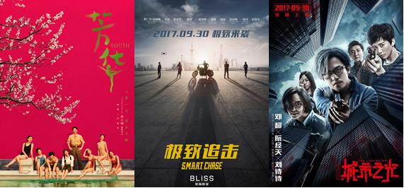 2017年9月上映的电影 9月电影排片表(图)