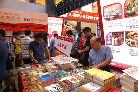 上海书展首设军事主题馆 多项活动献礼建军90周年
