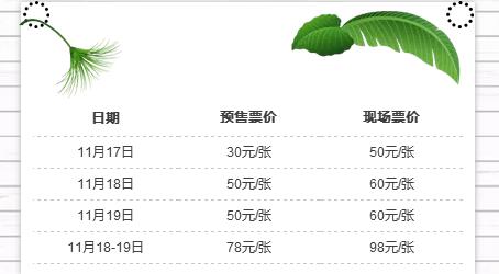2017上海国际童书展门票价格+展品展商+交通(图)