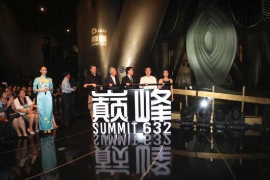 上海中心大厦巅峰632游玩指南()