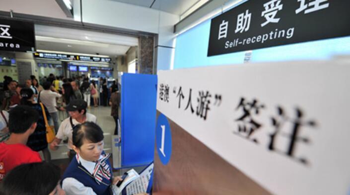 国家旅游局:出境游保证金不得收取现金或转账 须银行资金托管