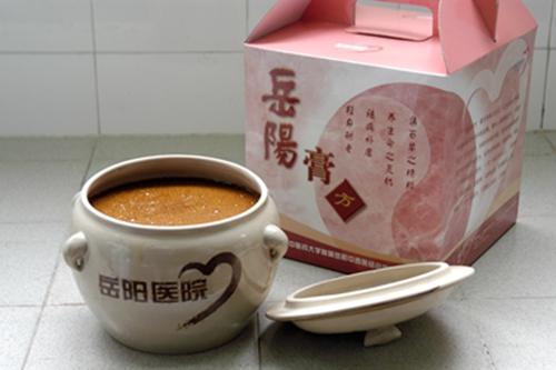 冬令进补 2017上海岳阳医院膏方预约9月18日开始