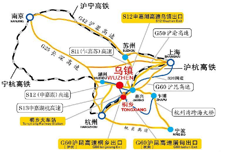 上海到乌镇旅游攻略| 门票+交通路线+景点
