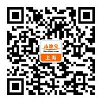 2018年1月上海展览、演出活动汇总