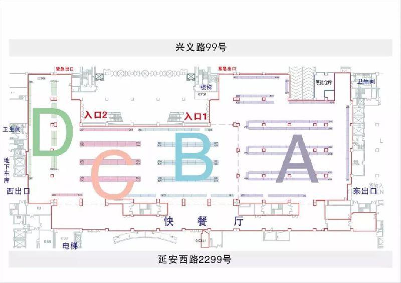 2018上海首届应届高校毕业生招聘会举行 超540家企业诚聘英才图片
