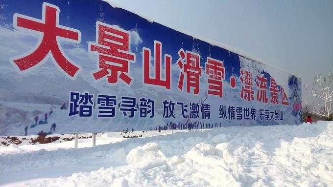上海周边滑雪场推荐 这里的冬景美过塞北(图)