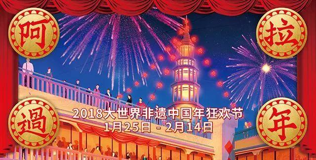2018上海佛国山水展攻略| 时间+地点+门票