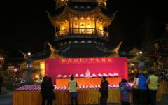 2018上海西林禅寺春节祈福活动攻略