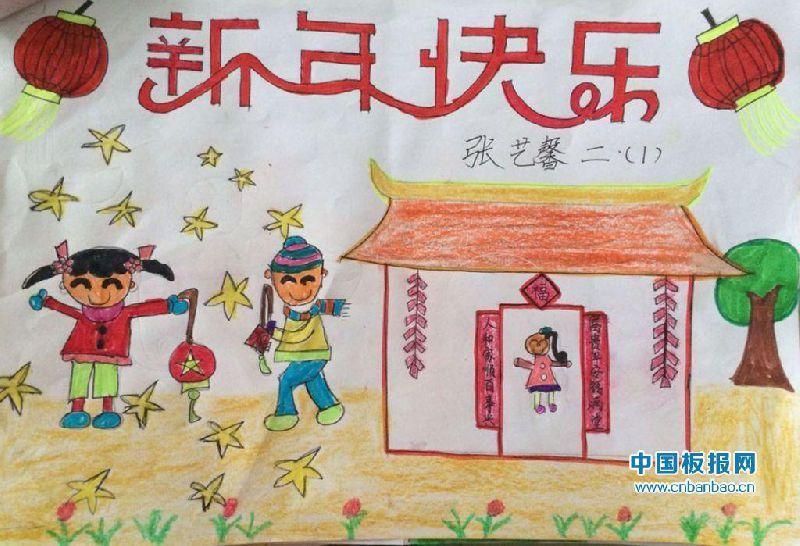 春节手抄报小学生版一箩筐