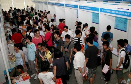 浦东新区人才市场1-2月份招聘会信息一览
