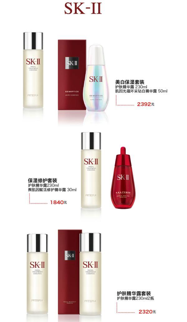 上海太平洋百货25周年庆大牌良心折扣一览