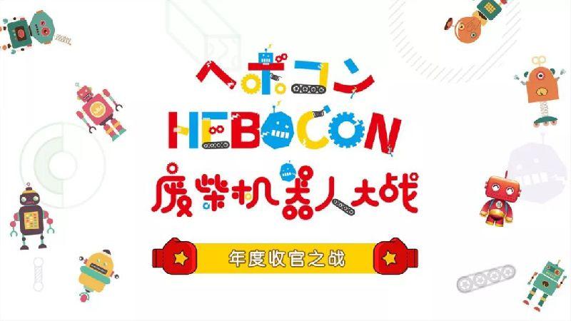 2018上海国际