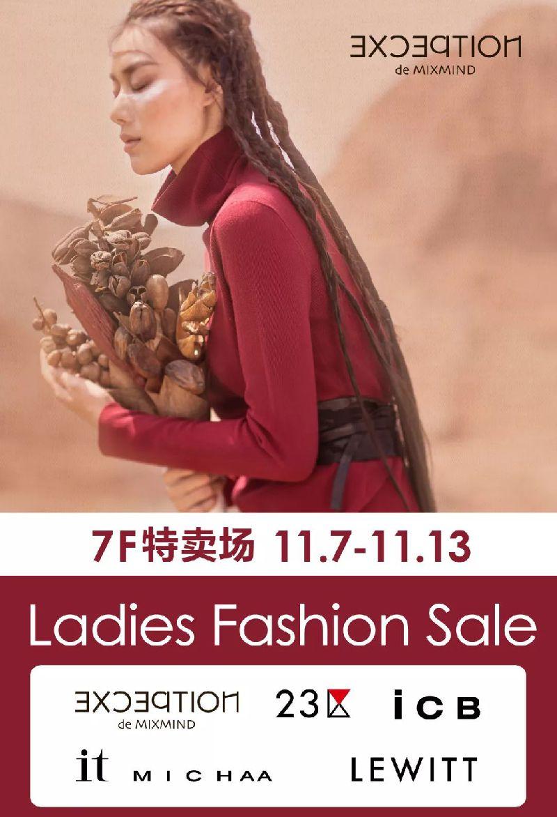 上海久光百货23区、ICB等女士服饰联合特卖