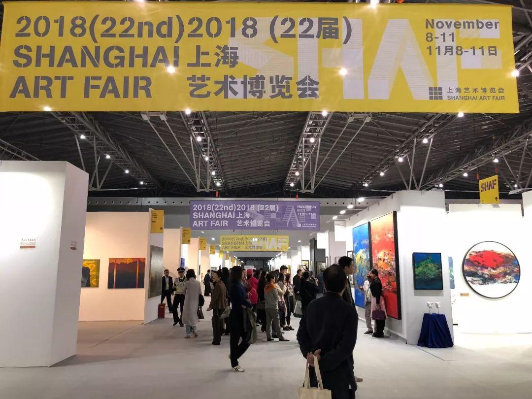 2018上海艺博会预展开幕 国际化艺术平台全新盛放