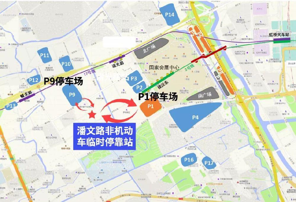 上海进博会最后两天客流预计显著增长 最新出行攻略发布