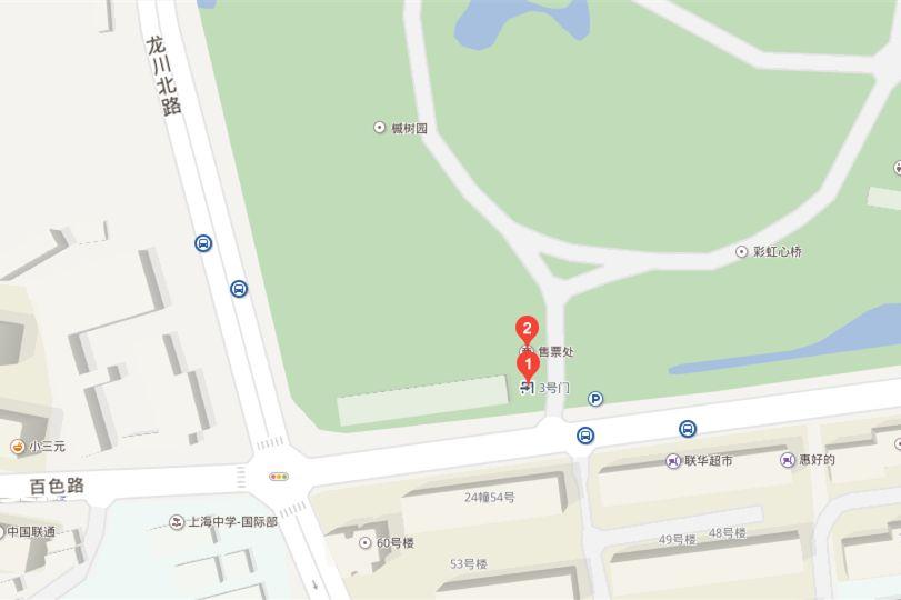11月12日起 上海8家公园特价销售沪郊新鲜柑橘