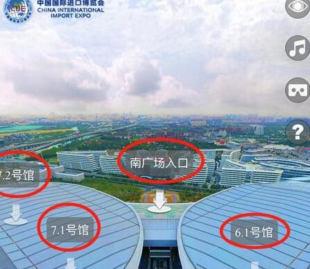 足不出户也能参观上海进博会  360度身临其境