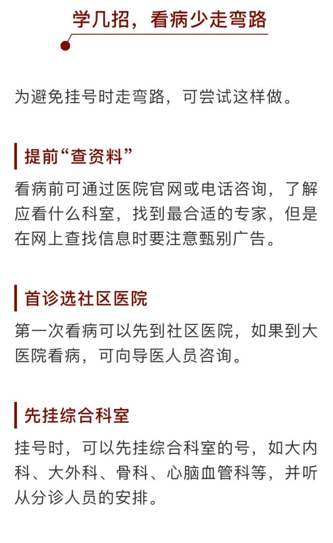 中国最佳医院排行_最新《中国最佳医院排行榜》出炉上海16家医院入榜