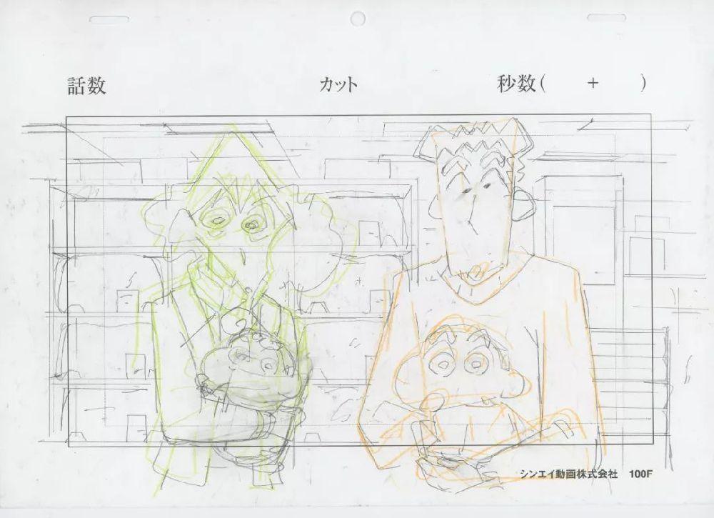日本经典动漫原稿精品展上海站时间 门票 交通