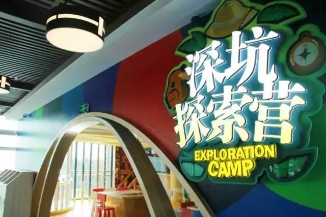 上海世茂精灵之城主题乐园12月14日开业 还有圣诞大作战