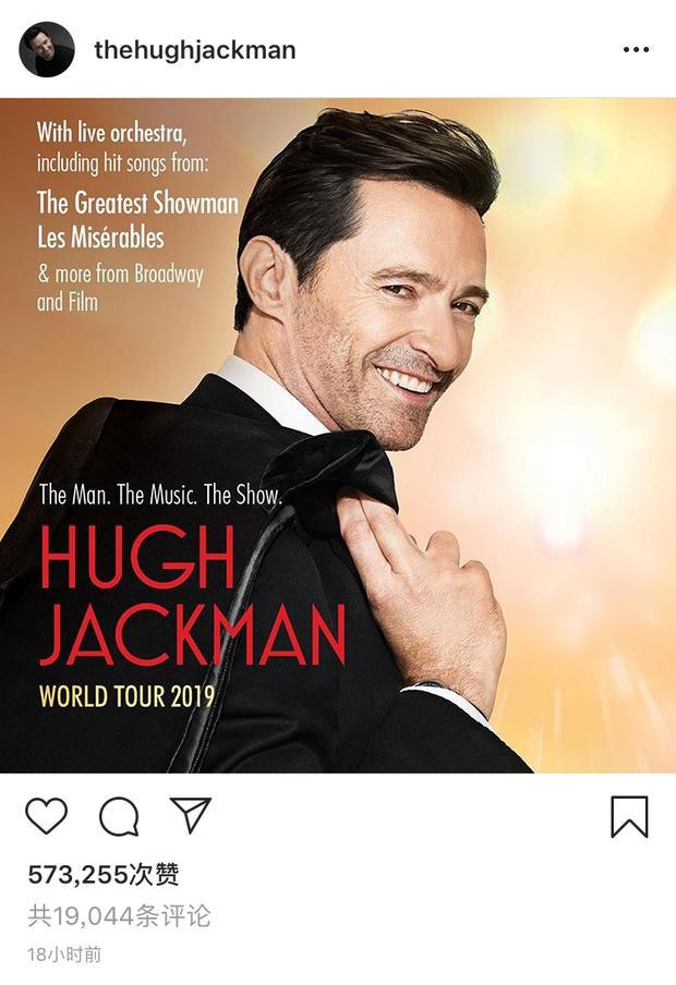 休叔将办2019全球巡回演唱会 演绎众多大热歌曲