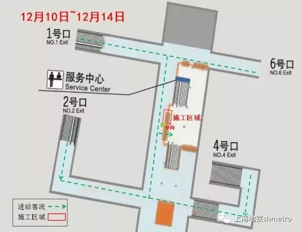 上海地铁1号线火车站站闸机升级|附出行提示