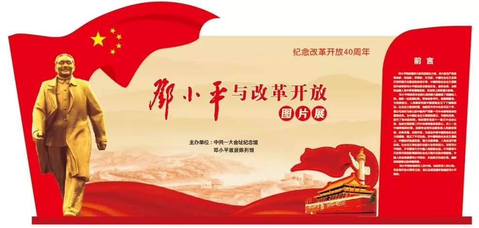 上海各大博物馆12月展览清单