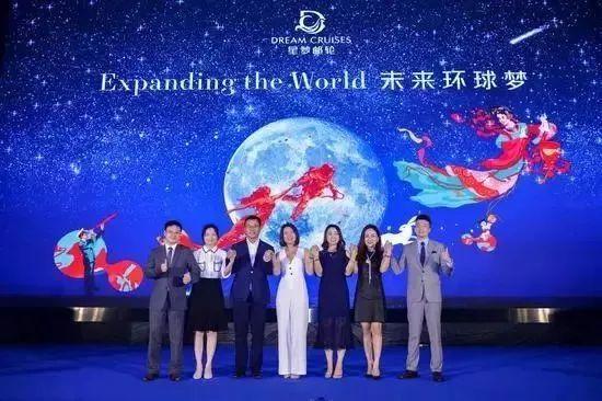吴淞口国际邮轮港将迎新成员 4月上海母港盛大首航