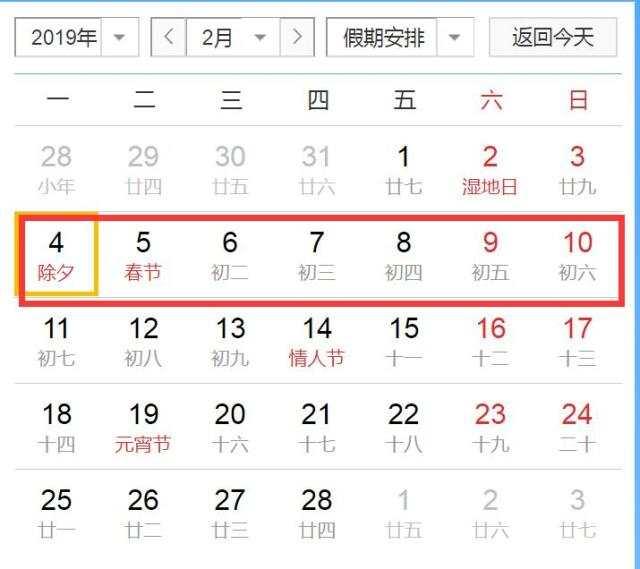 2019春运12306网将上线候补购票功能