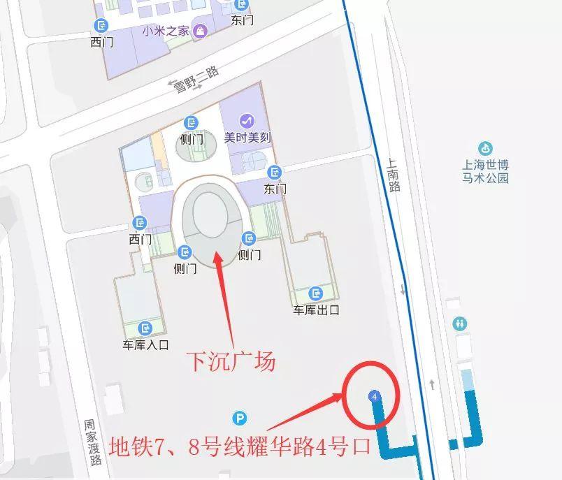 2018上海世博源圣诞玩童嘉年华