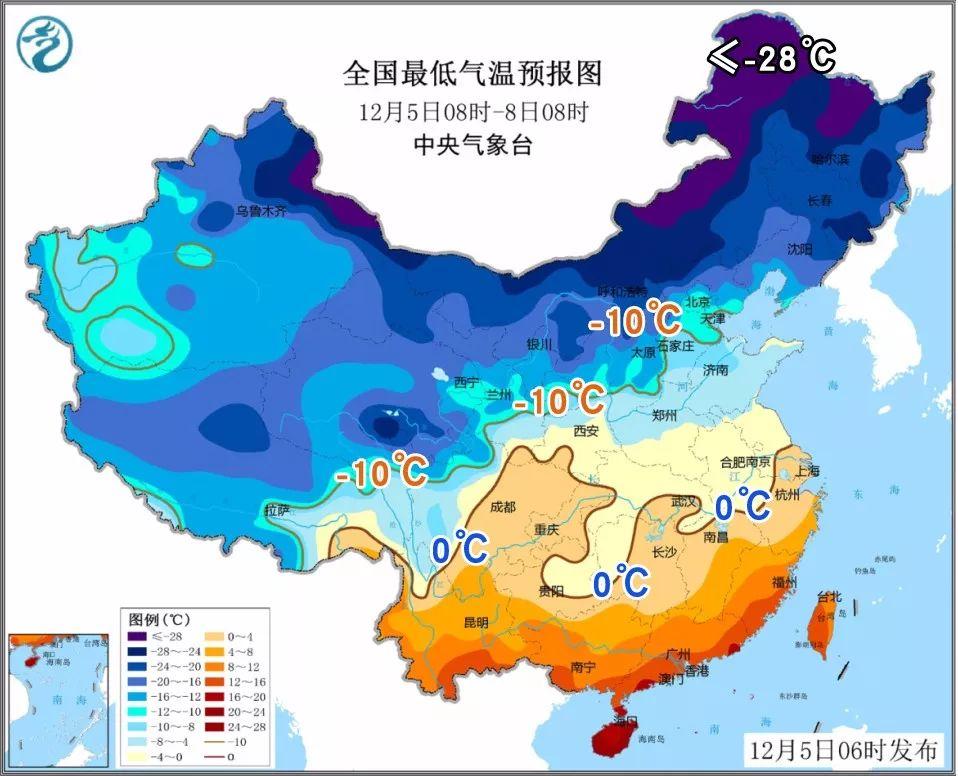 12月6日上海天气预报
