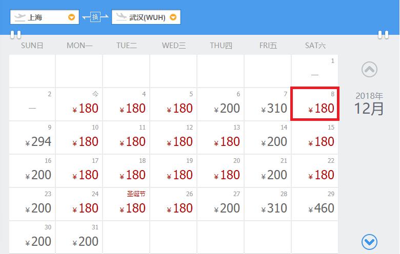 12月国内机票白菜价 上海出发说飞就飞