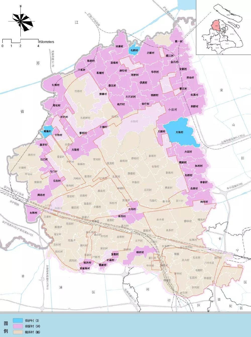 上海嘉定区村庄布局规划(2014-2035)公示