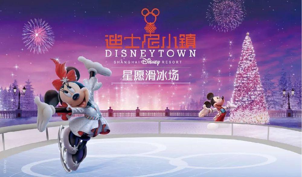 2018上海圣诞节活动汇总(更新中)