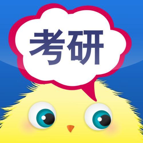 上海硕士研究生考试12月22日举行
