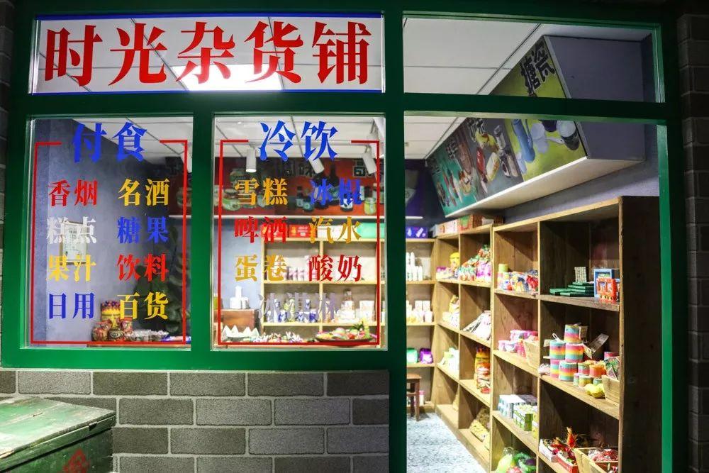打卡上海时光博物馆 与童年的自己相遇