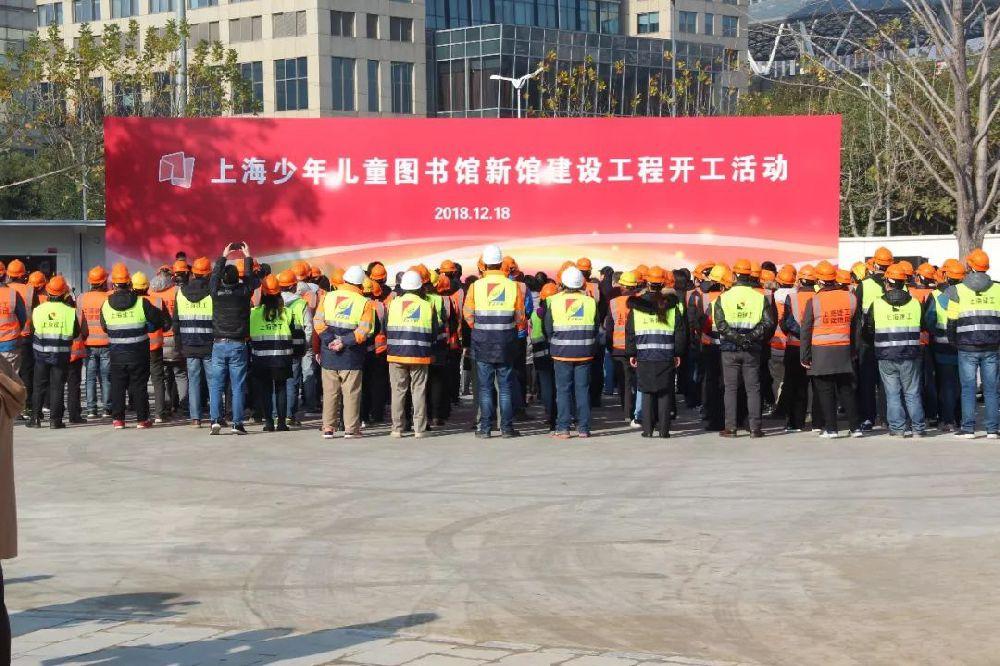 上海少儿图书馆新馆12.18正式开工 精美效果图出炉
