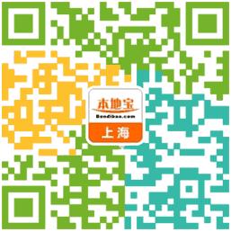 2019上海影视乐园新春游园会2月4日开启