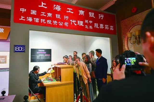 全国首家证券博物馆 中国证券博物馆在上海揭幕