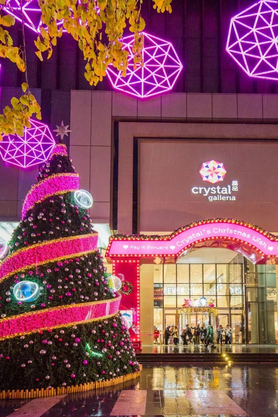 2018上海静安最美圣诞树 点亮梦幻圣诞之夜