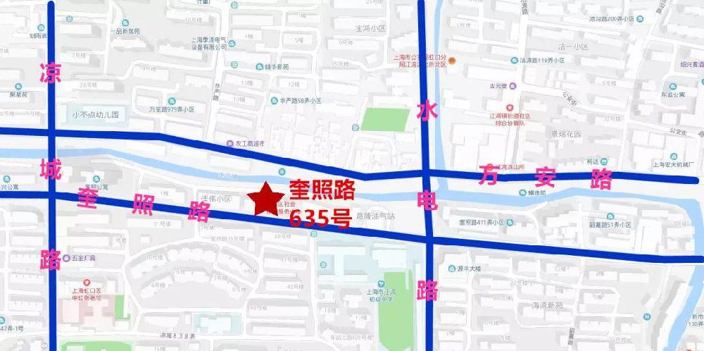上海虹口就业促进中心临时搬迁|附新地址