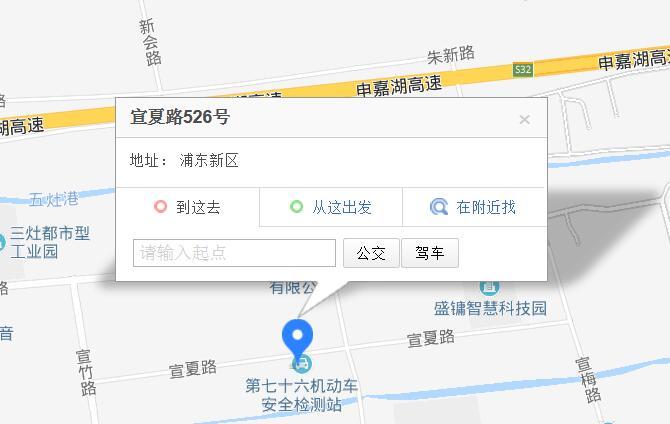 bobapp下载:浦东交警责任区七大队及部分对外服务窗口搬迁
